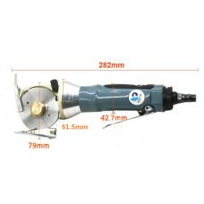 Дисковый раскройный пневматический нож Aurora PK-70