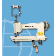 Global EM 530