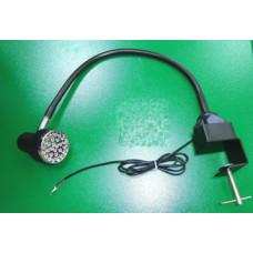 Светильник LED-28С