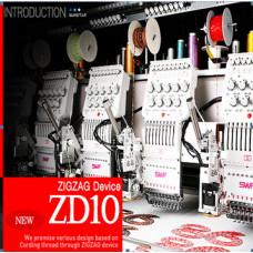 Устройство для пришивания шнуров - Зиг-Заг (для многоголовочных вышив. машин)